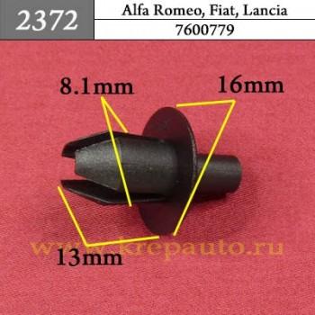 A0009912498 - Автокрепеж для Alfa Romeo, Fiat, Lancia
