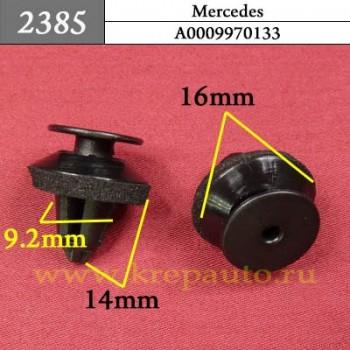 A0019902292 - Автокрепеж для Mercedes