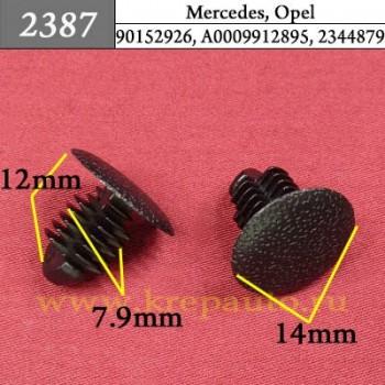 90152926, A0009912895, 2344879 - Автокрепеж для Mercedes, Opel