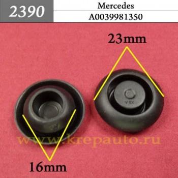 A0029973386 - Автокрепеж для Mercedes