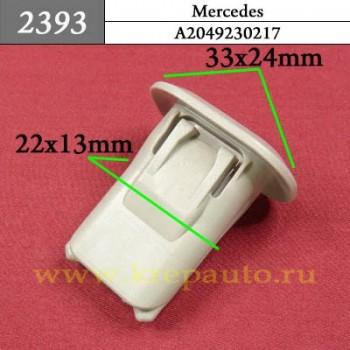 5953005 - Автокрепеж для Mercedes