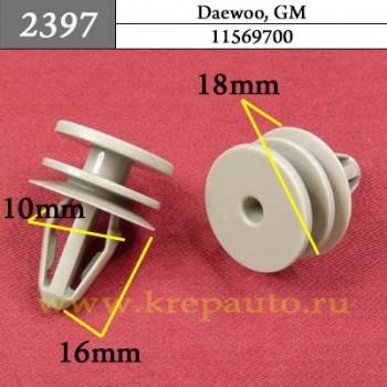 11589181, W711687S300 - Автокрепеж для Daewoo, GM