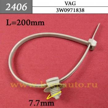 2406 - Автокрепеж для Audi, Seat, Skoda, Volkswagen