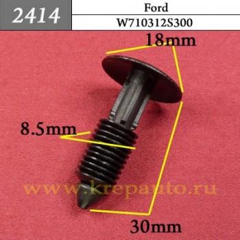 11589295, W712665S300 - Автокрепеж для Ford