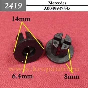 A0019914198 - Автокрепеж для Mercedes