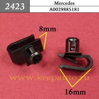A0099973681 - Автокрепеж для Mercedes