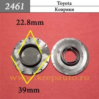 2461  - Автокрепеж для ковриков Toyota