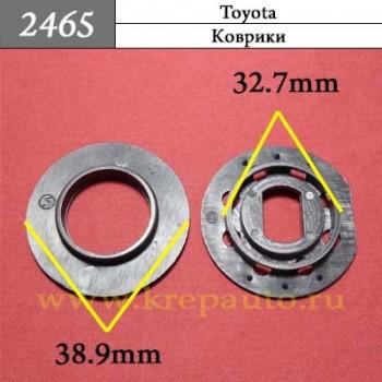 2465  - Автокрепеж для ковриков Toyota