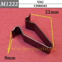 4A0867276 - Скоба метал на Audi, VW, Seat, Skoda