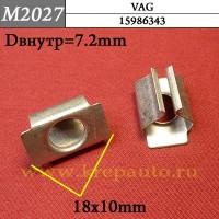 6Q0807180 - Скоба металлическая на Audi, VW, Seat, Skoda