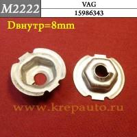 M2222, автокрепеж, Audi, Seat, Skoda, Volkswagen
