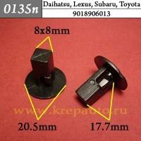 9018906013 - Эконом Автокрепеж для Daihatsu, Lexus, Subaru, Toyota