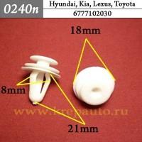 6777102030  - Эконом Автокрепеж для Hyundai, Kia, Lexus, Toyota