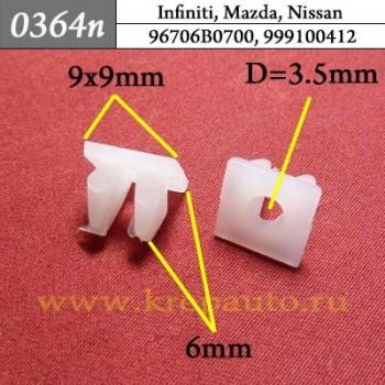 96706B0700, 999100412 - Эконом автокрепеж Infiniti, Mazda, Nissan