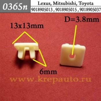 9018905013 , 9018905015 , 9018905037 , MS480002- Эконом автокрепеж Lexus, Mitsubishi, Toyota