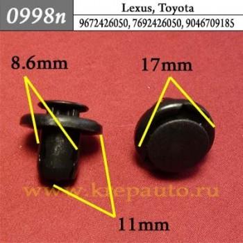9672426050,7692426050 9046709185- Эконом автокрепеж Lexus, Toyota