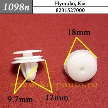 8231527000 - Эконом автокрепеж Hyundai, Kia
