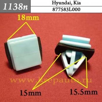 877583L000 - Эконом Автокрепеж для Hyundai, Kia