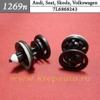 7L6868243 - Эконом Автокрепеж для Audi, Seat, Skoda, Volkswagen