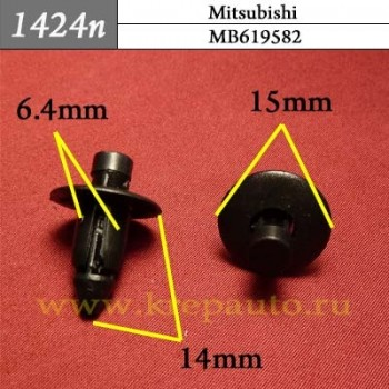 MB619582 - Эконом автокрепеж Mitsubishi