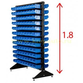 Стойка 1.8м. с лотками двусторонняя синяя
