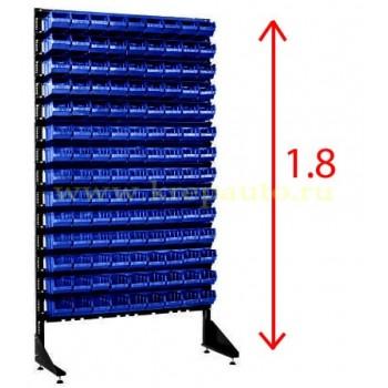 Стойка 1,8м. с лотками односторонняя синяя