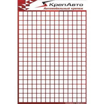 Стенд с логотипом КрепАвто для автокрепежа